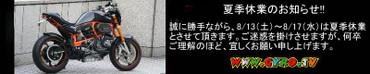 Photo_3_2_2_3_3