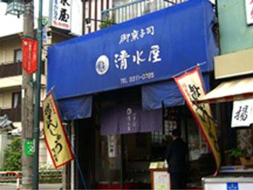 20070819shimizuya