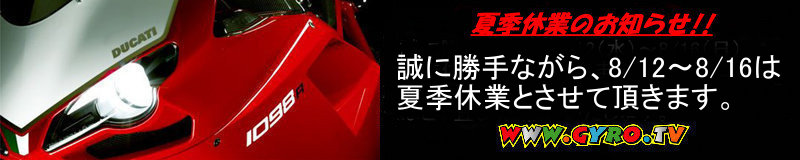 Photo_3_2_2_3_2_2