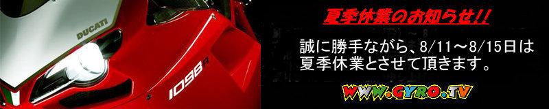 Photo_3_2_2_3_2_4