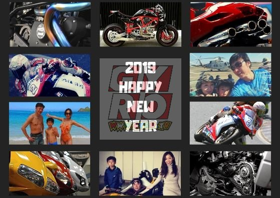 2019_happy_new_year_1