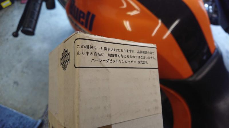 Dsc_0392